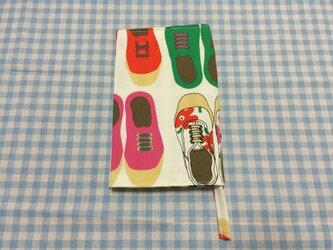 文庫本用ブックカバー shoes whiteの画像