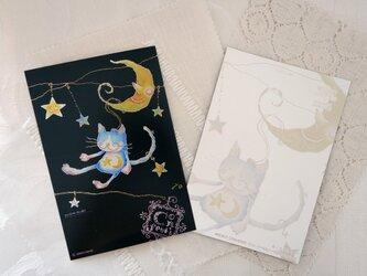 猫のエミリー☆月のリフト(ポストカード・2枚セット)の画像
