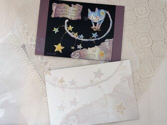 星のダンス(ポストカード・2枚セット)の画像