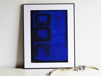 青の為のブルース・作品4(非売品となりました)の画像
