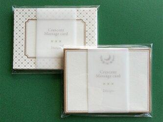 crescent ゴールドメッセージカードの画像