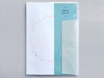 *sakura letter set*の画像