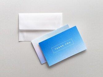 煌めく青のグラデーションカードの画像