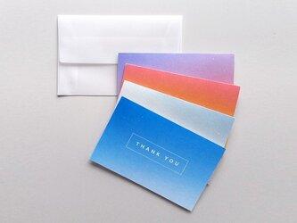 キラキラ光る☆グラデーションカード -all view-の画像