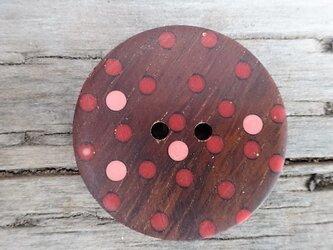 紫檀の水玉木ボタンピンクの画像