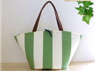 【Lサイズ】Sac de panier サックドパニエ かご型ショルダーバッグ Stripes(ストライプ)グリーン『送料無料』の画像