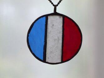 国旗 ネックレス(フランス)の画像