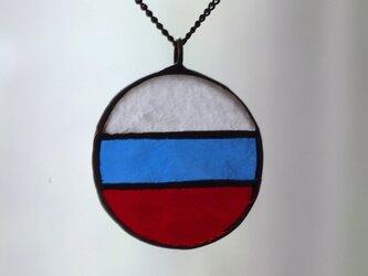 国旗 ネックレス(ロシア)の画像