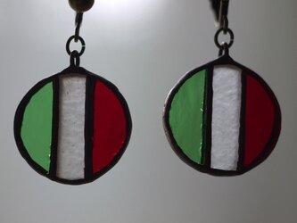 国旗 イヤリング(イタリア)の画像
