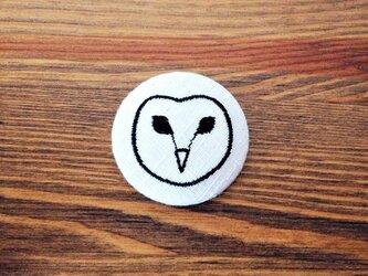 刺繍ボタンブローチ 「メンフクロウ」の画像