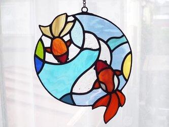 ステンドグラス「空を泳ぐ金魚(3)」の画像