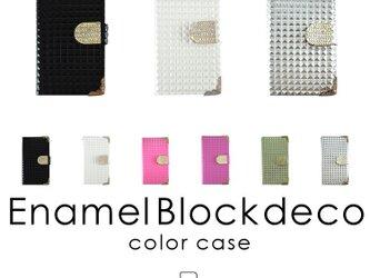 宝石のようなラインストーン スマホケース 手帳型 全機種対応 エナメルブロック/デコの画像
