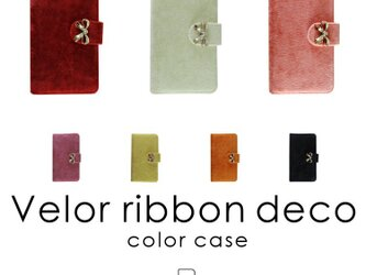 可愛いリボンをデコレーション スマホケース 手帳型 全機種対応 ベロア/リボンデコの画像