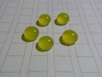 ヒュージンググラス2個セット57の画像