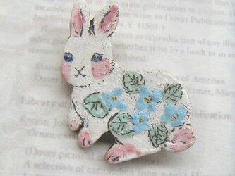 夏の新作!水色お花のウサギちゃん の画像