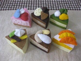 ケーキコレクションの画像