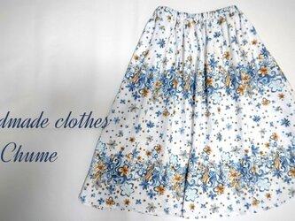 スペインからの華やか蝶々スカート【ブルー】の画像