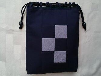 着物生地信玄袋(男性用)紺、グレー47の画像