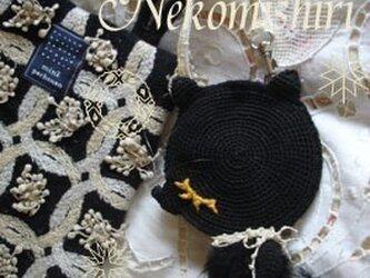 ◆お眠りネコミシリ黒猫ちゃんの装着コバッグポーチ*の画像