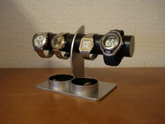 ブラックダブル丸トレイハーフムーン4本掛け腕時計スタンドの画像