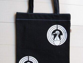 家紋シリーズ 藍染め縦長バッグ「熨斗鶴丸」の画像