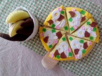 ピザセット クリームの画像