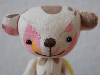 Shizukuの画像