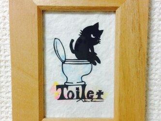 ミニ切り絵・なまいき猫ちゃん トイレ2の画像