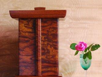 小型厨子   ケヤキ玉杢拭き漆仕上げの画像
