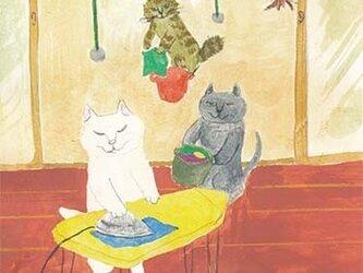 値下げ・カマノレイコ オリジナル猫ポストカード「せんたくもの」3枚セットの画像
