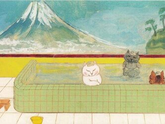 カマノレイコ オリジナル猫ポストカード「銭湯」2枚セットの画像