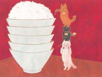 カマノレイコ オリジナル猫ポストカード「ごはんをもらう」2枚セットの画像