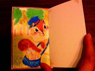 M様ご予約分・ドアの向こうは森〜リスの郵便屋グリーティングカードの画像
