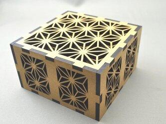 ~和柄コースター~ 麻の葉(あさのは)模様 12枚セット 麻の葉模様のオリジナルの箱付。の画像