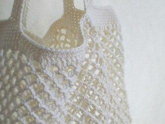 ネット編みのこっとんバック…ミルク…の画像