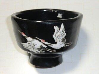 抹茶碗・ツルの画像