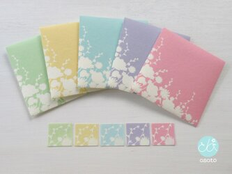 ぽち袋 メドウ花畑 (5枚入り)の画像