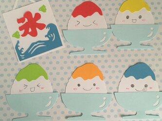 かき氷(イチゴ、メロン、レモン、マンゴー、ブルーハワイ)の画像