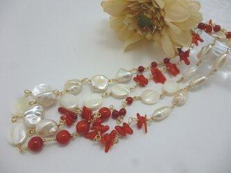 【再販】k14gf 赤珊瑚&淡水パール*ロングネックレスの画像