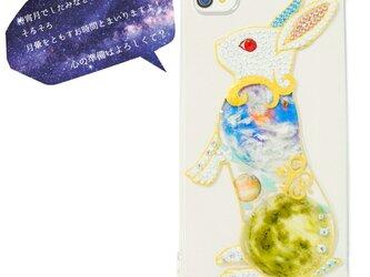 月のうさぎ姫-中秋の名月- スワロフスキーデコアートiPhone4/4sケースの画像