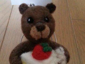 クマさんケーキどうぞ。の画像