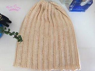 サマーニット帽 バニラアイスの画像