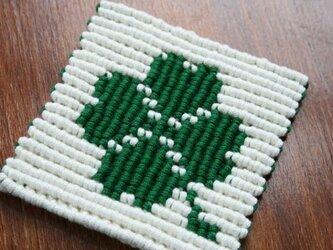漂白剤が使えるマクラメ クローバーのコースター(緑)の画像