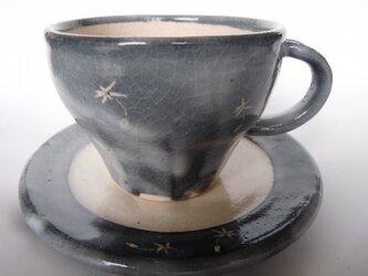 nezumi わたげカップ&ソーサーⅡの画像