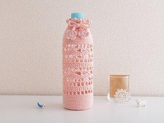 164.ボトルカバー600-500(珊瑚のようなピンク)の画像