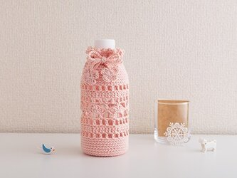 165.ボトルカバー350(珊瑚のようなピンク)の画像