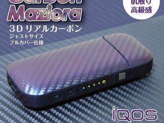アイコス マジョーラカーボン ステッカー IQOSの画像