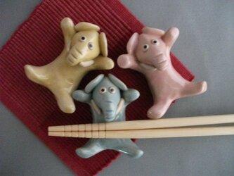 ダダッコ象の箸置き(3色セット)の画像