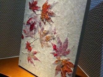 和紙置き飾り・もみじの画像