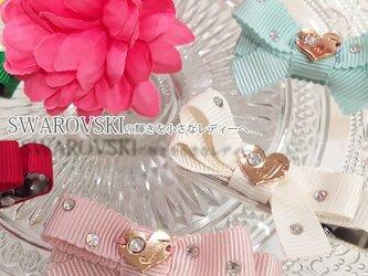 【親子お揃いプレゼント】ふかふかの滑り止め付で安心!日本製ストスワロフスキー付ヘアクリップの画像